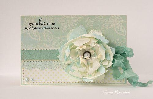 Card208_IrinaGerschuk