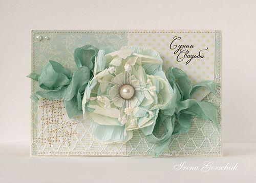 Card220_IrinaGerschuk