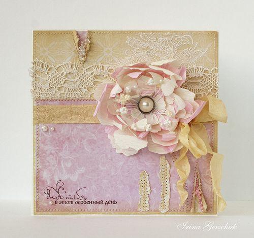 Card211_IrinaGerschuk